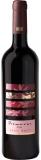 Bretz Primerus Rotwein trocken 2015