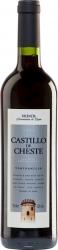 Castillo de Cheste 2017
