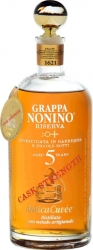 Nonino AnticaCuvee Riserva Cask Strength Grappa 5 Years 0,7L