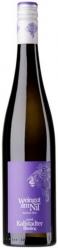 Weingut am Nil Kallstadter Riesling trocken 2017