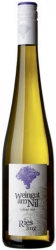 Weingut am Nil Riesling trocken 2018
