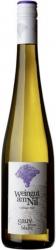 Weingut am Nil Sauvignon Blanc trocken 2018