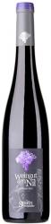Weingut am Nil Spätburgunder trocken 2016