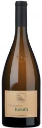 Cantina Terlan Kreuth Chardonnay 2017